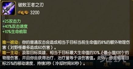 【周免攻略快递】lol中低端局线上adc霸主飞机