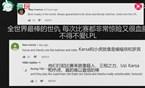 电竞彩虹屁第二期:湾湾网友为RNG新人上单Lovezrr正名