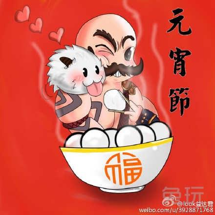 吃汤圆的可爱图片