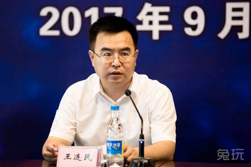 葫芦岛市龙港区区委副书记,区长王连民在发布会上向所有到场人士介绍