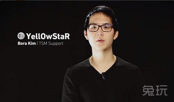 S6赛季最潮辅助YellOwStaR教你玩巨魔之王_兔玩网英雄联盟LOL专区螢幕截圖程式