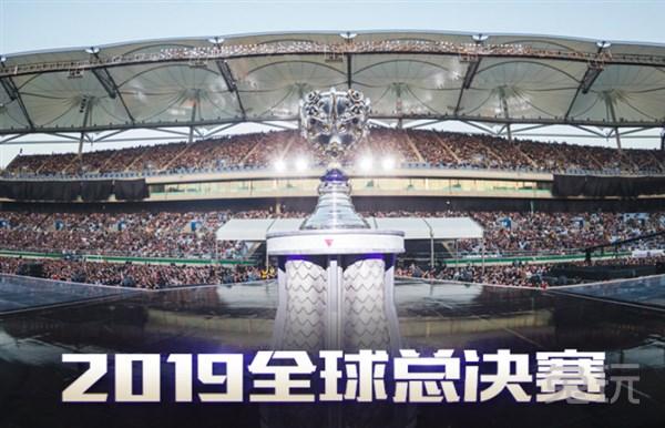 2015lol春季赛LPL直接进入小组赛!官方公布S9举办城市及日期