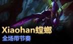 质量王者局709:情书、Ming、Xiaohan、Ryan