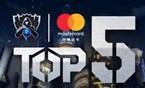 S8世界赛决赛MVP:IG打野Ning个人TOP5