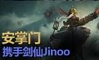 质量王者局665:Bang、剑仙、安掌门、Hollow