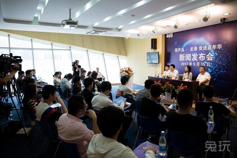 媒体新闻发布会在葫芦岛体育馆顺利召开,龙港区区委副书记,区长王连民