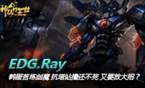 大神凯瑞啦:Ray苦练剑魔 抗塔站撸都不死