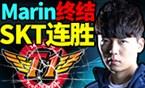 LCK击杀时刻第四周:Marin终结SKT连胜