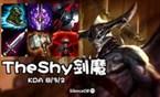 大神怎么玩:TheShy剑魔vs韩服第一鳄鱼