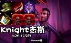 大神怎么玩:Knight杰斯 vs 韩服第一波比