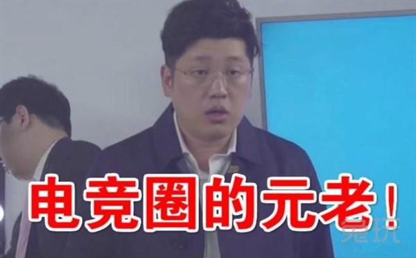 牧圣绒_孙大永谈离开RNG:自己有点力不从心了
