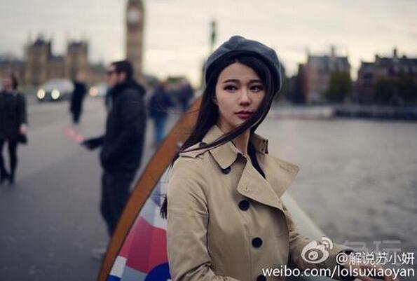 每日撸坛 苏小妍宣布分手 LOL预选位上线图片