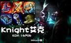 大神怎么玩:Knight艾克 成名英雄艾克之神