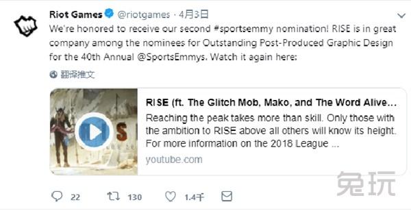 RISE获艾美奖提名 拳头换个花样又能得奖了?