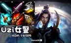 大神怎么玩:Uzi女警 世界赛速推战术英雄