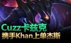 质量王者局591:Khan、Cuzz、Fury、Karsa