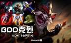 大神怎么玩:BDD洲际赛回归加练中单克烈