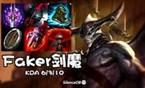 大神怎么玩:中期对决!Faker vs Knight
