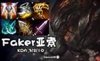 大神怎么玩:Faker亚索 vs 至强男刀